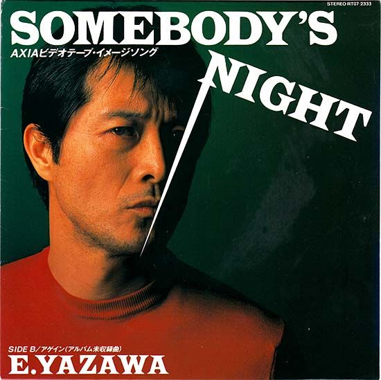 11_SOMEBODY'S NIGHT