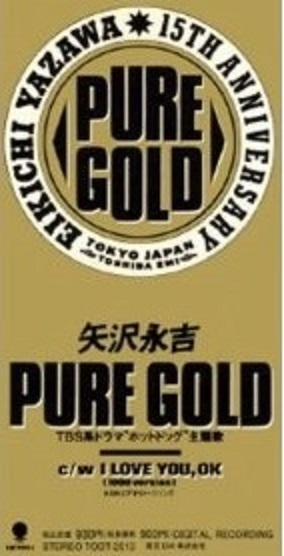 12_PURE GOLD